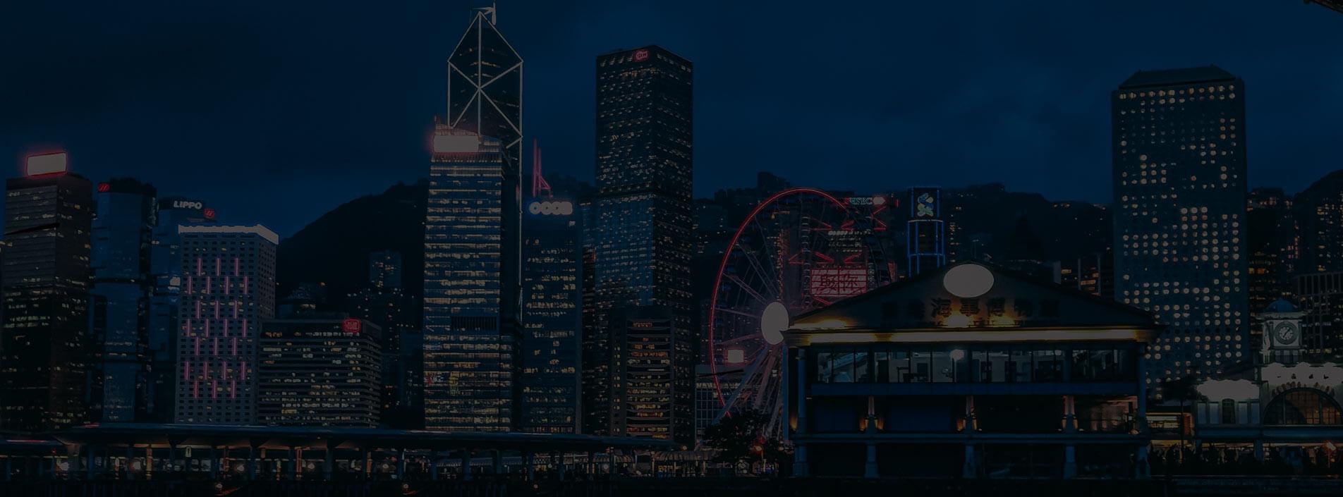 香港都会区