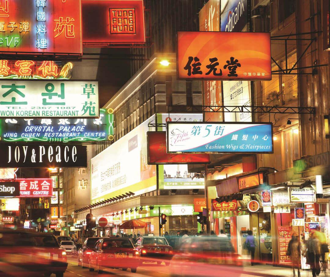 Buildings, Restaurants and Shops near Dorsett Mongkok Hotel Hong Kong