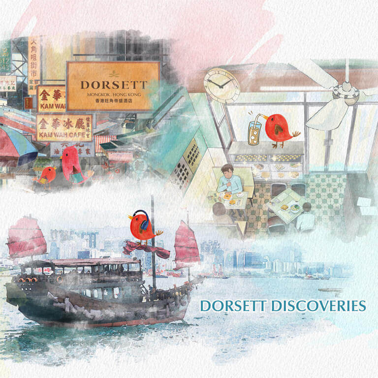 Dorsett Discoveries