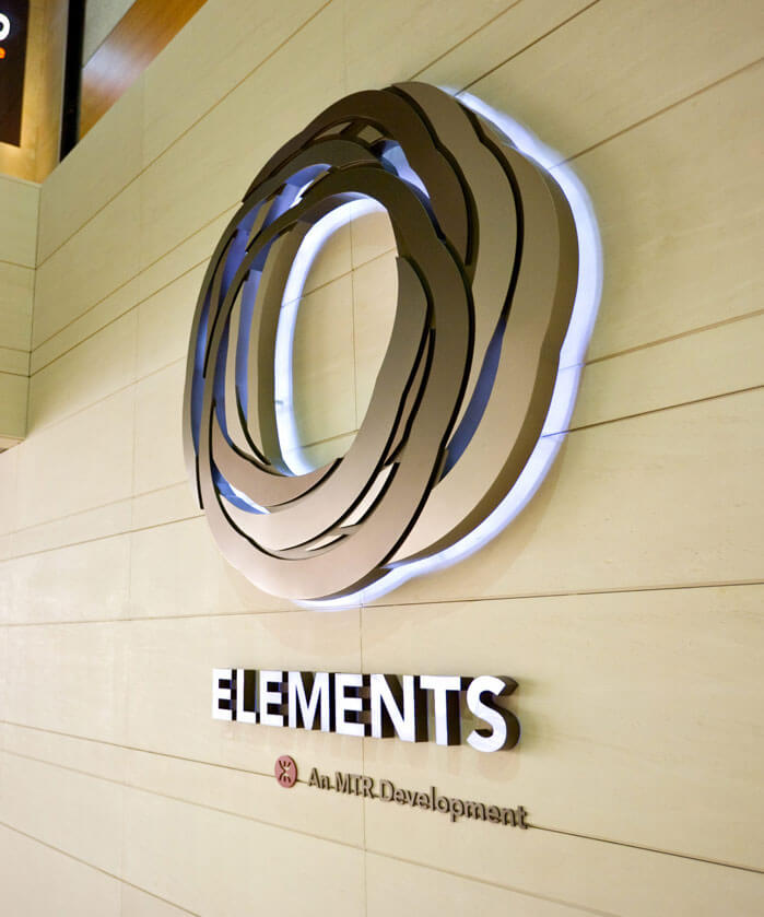 Elements Mall in Hong Kong