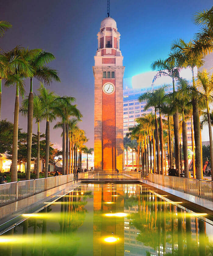 Tsim Sha Tsui Clock Tower in Hong Kong
