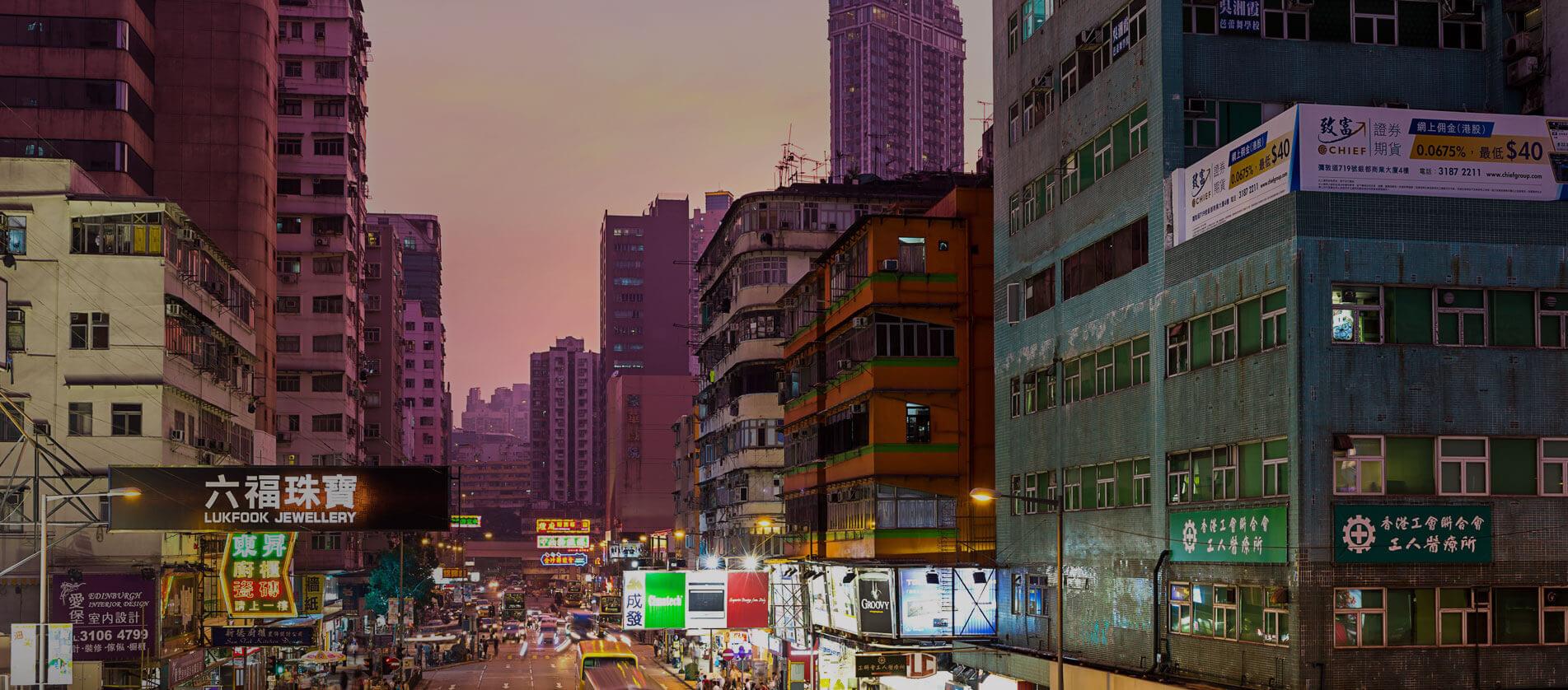香港旺角帝盛酒店  - 位置