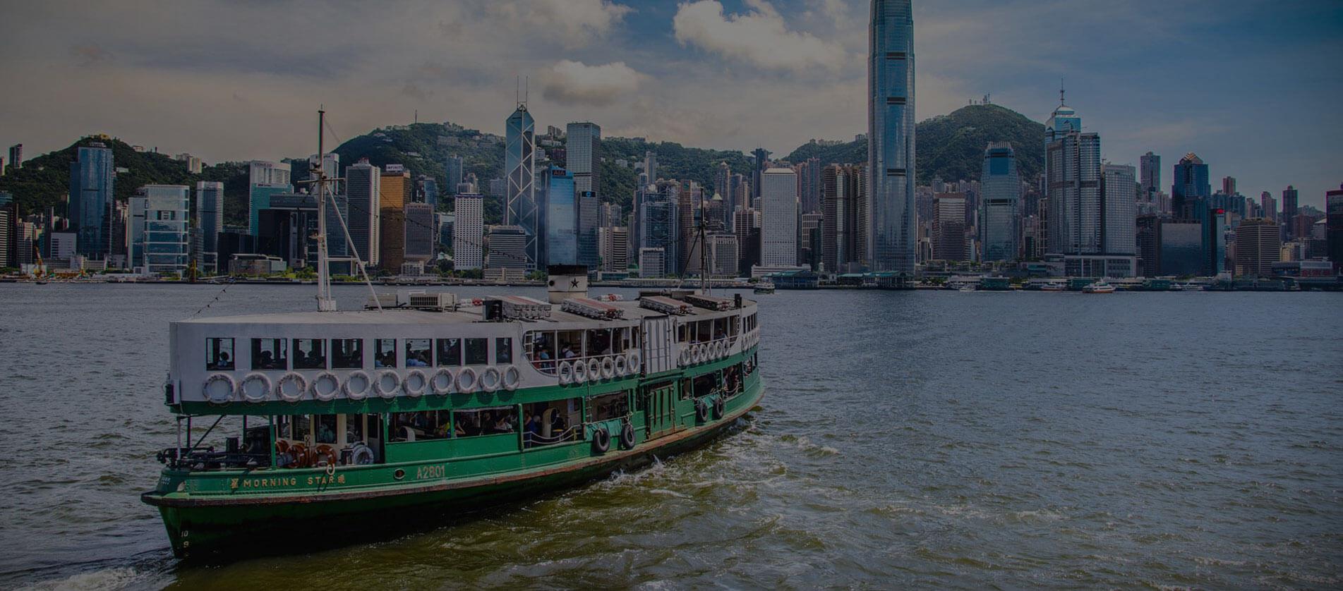 Mongkok Dorsett - Transportation