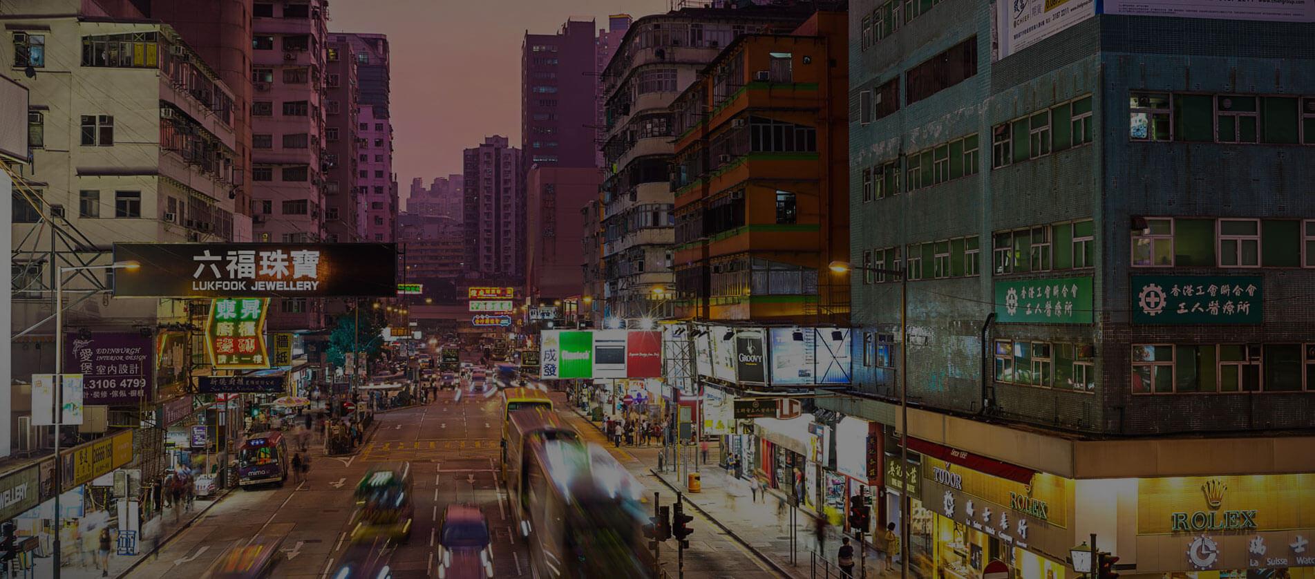 Dorsett Mongkok - Why Book With Us